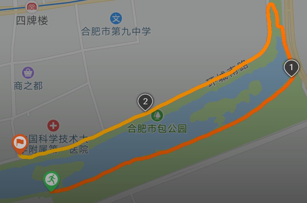 Screenshot_20190408_214033_com.huawei.health.png