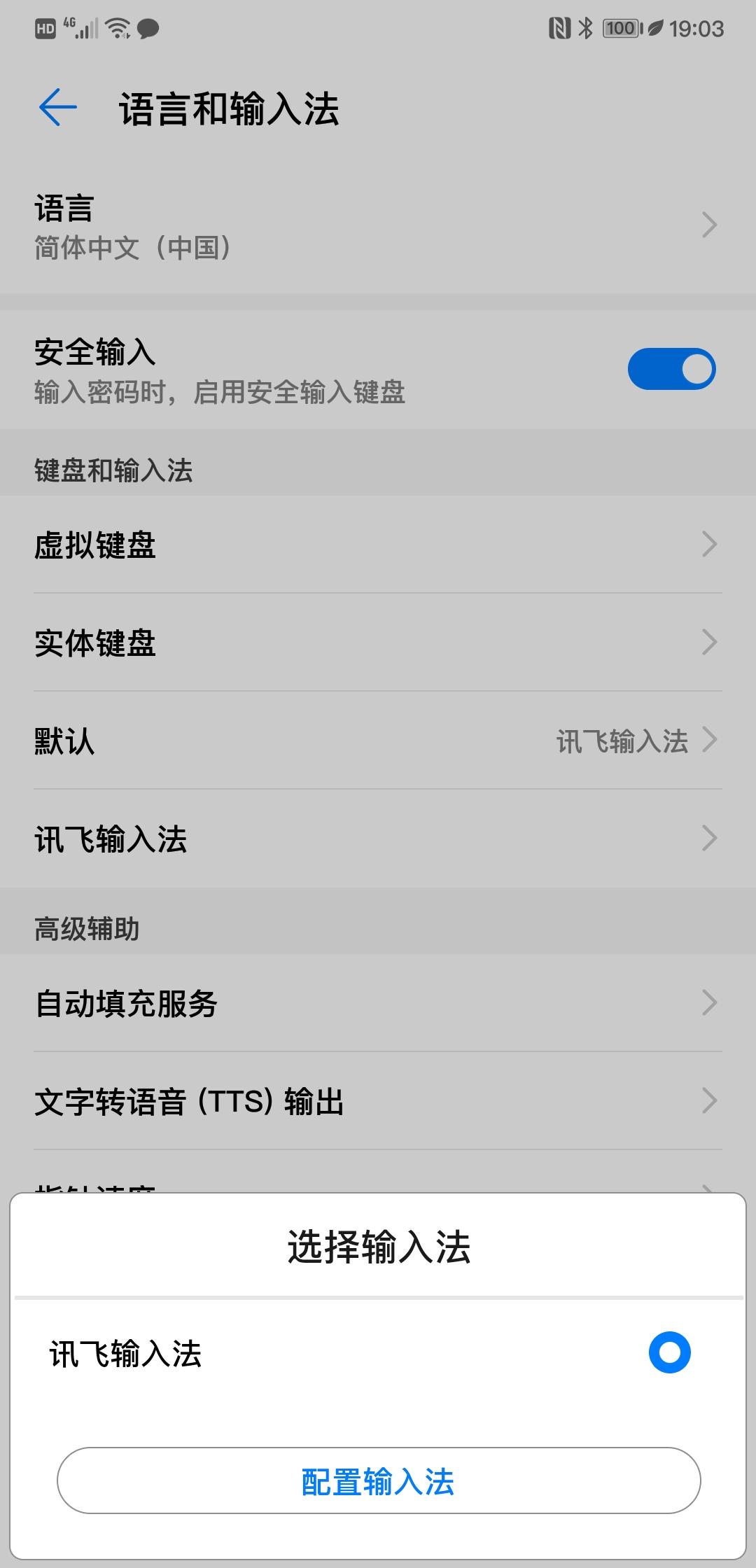 Screenshot_20190410-190301.jpg