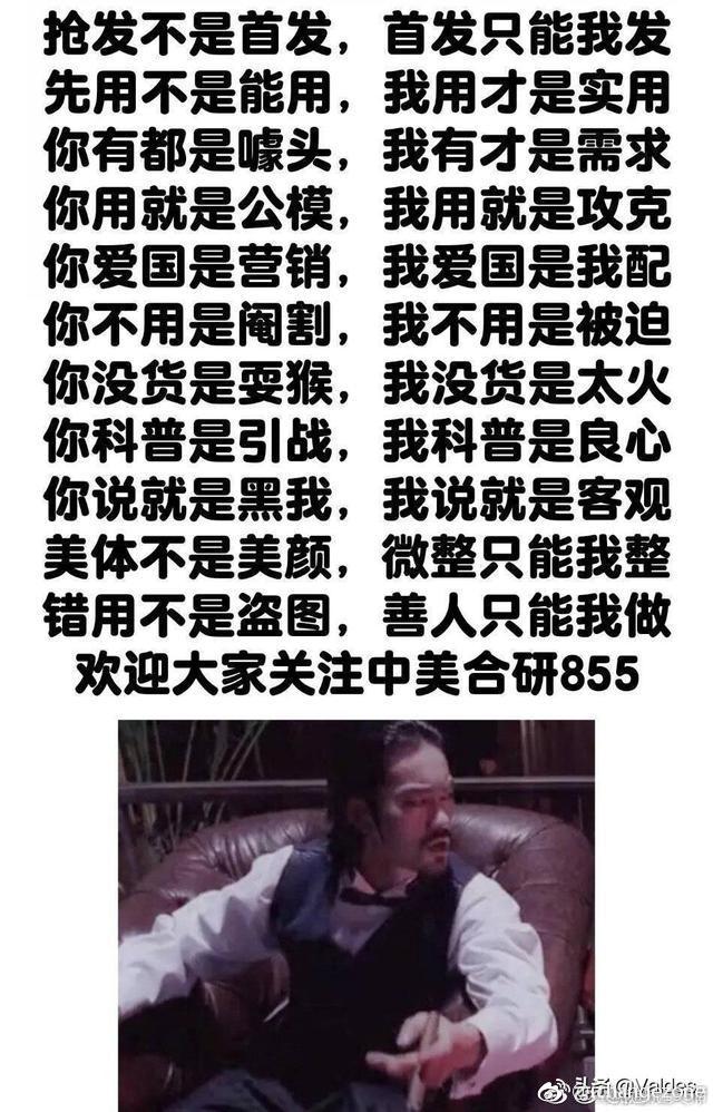 %2Fstorage%2Femulated%2F0%2Fsina%2Fweibo%2Fweibo%2Fimg-133277e1fb59e06544028722c.jpg