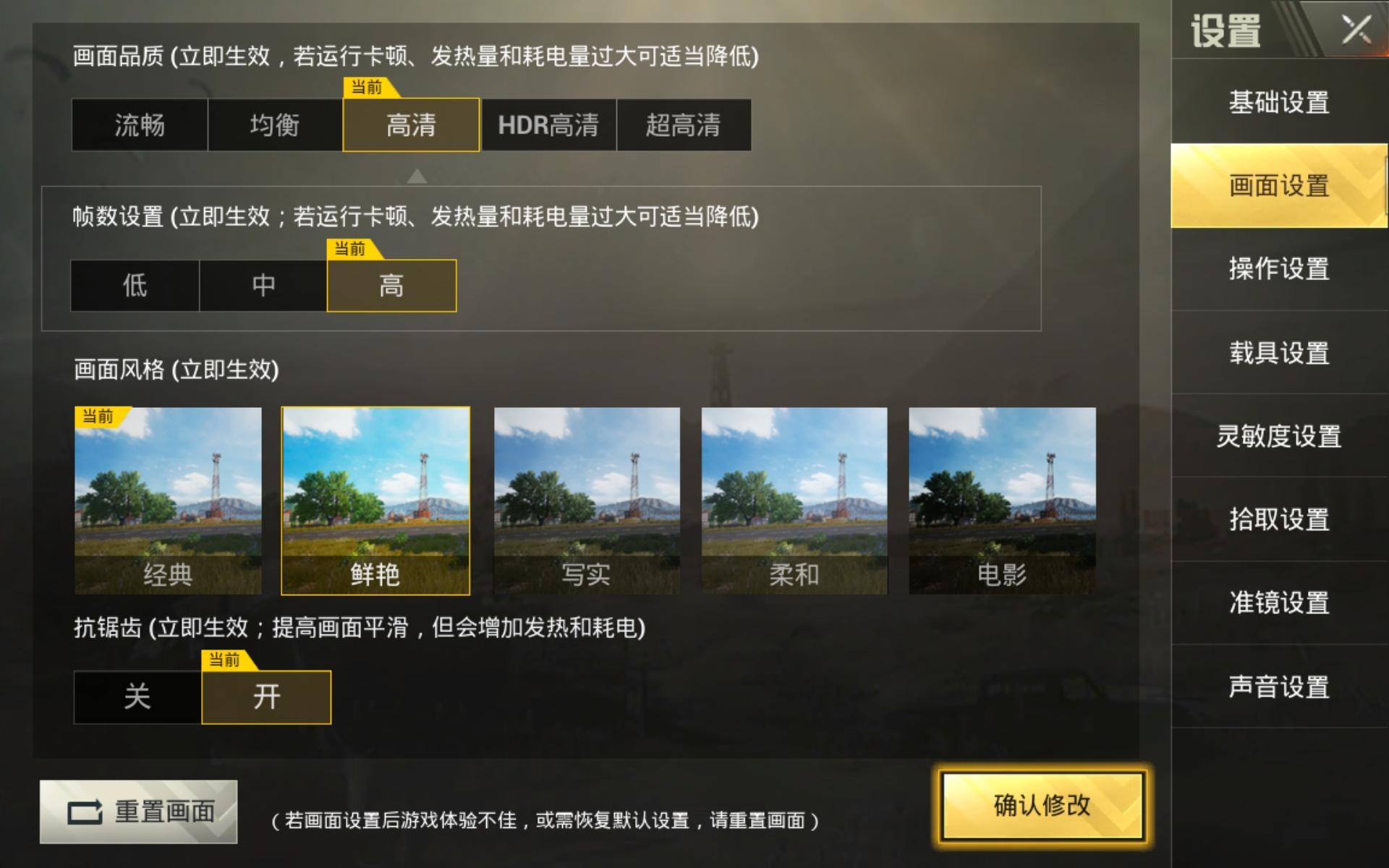 B27C0EA72BD4D62D4872086C5A8B2A0C.jpg