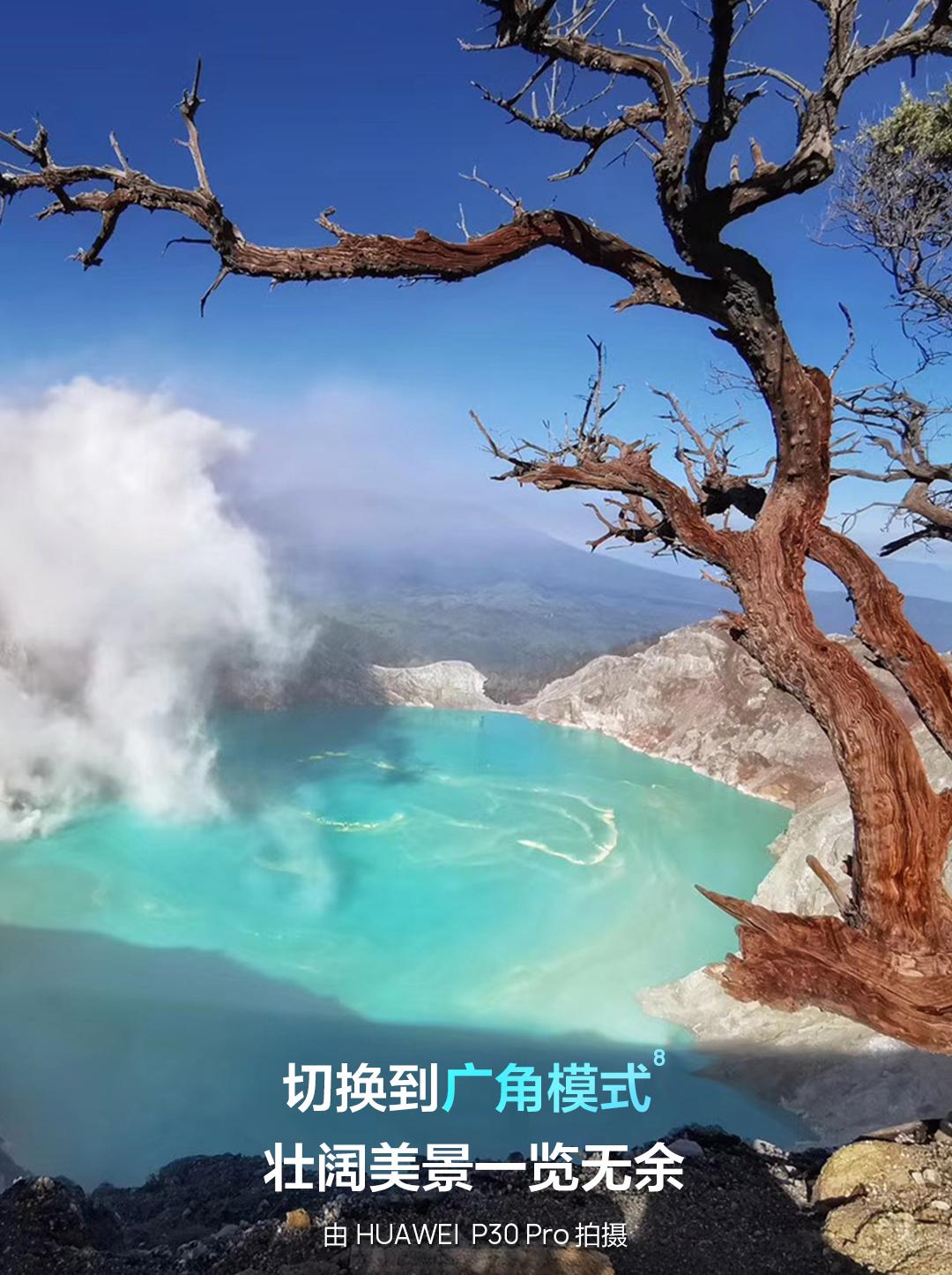 HUAWEI-P30中国区一张图_13.jpg