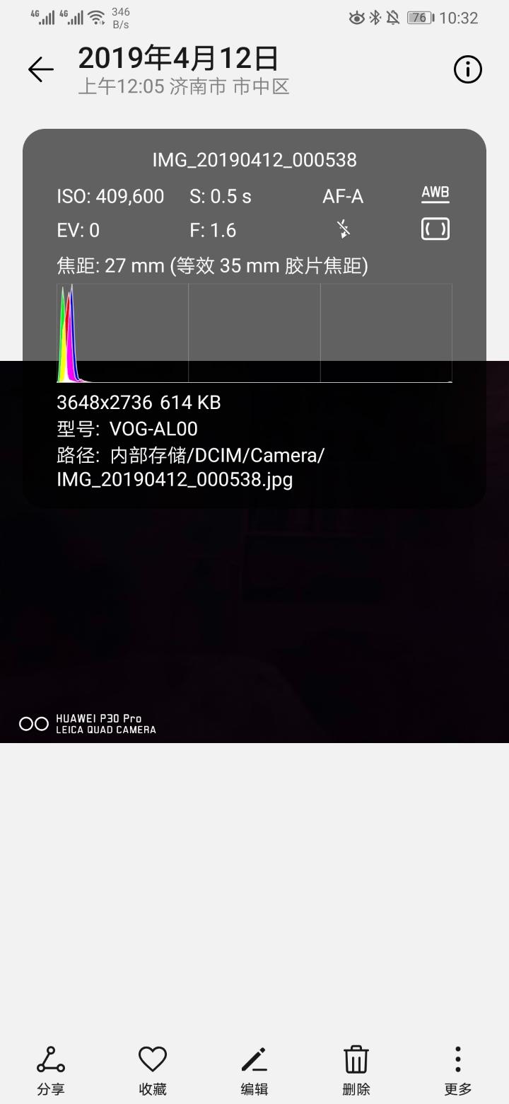 %2Fstorage%2Femulated%2F0%2FPictures%2FScreenshots%2FScreenshot_20190412_103227_.jpg