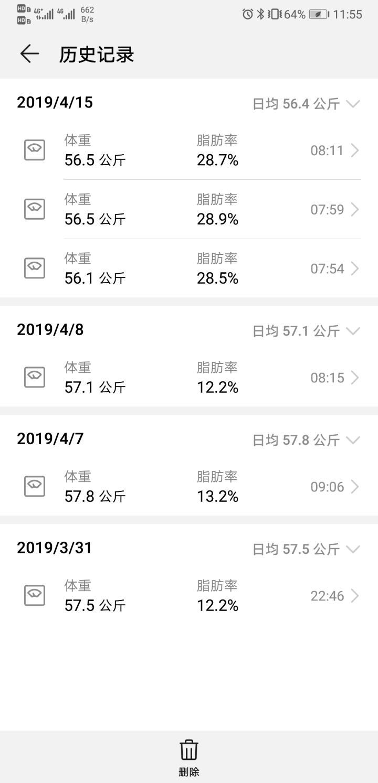 %2Fstorage%2Femulated%2F0%2FPictures%2FScreenshots%2FScreenshot_20190415-115558.jpg