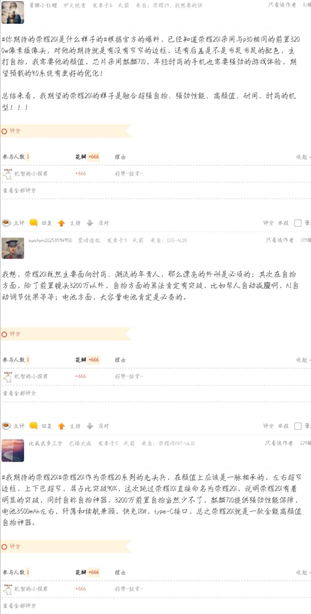 Screenshot_20190415_151503.jpg