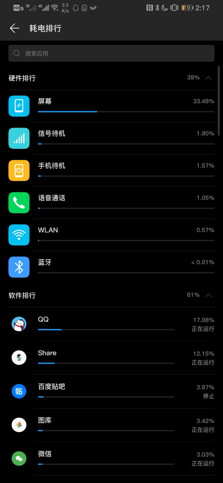 %2Fstorage%2Femulated%2F0%2FPictures%2FScreenshots%2FScreenshot_20190414_021743_.jpg