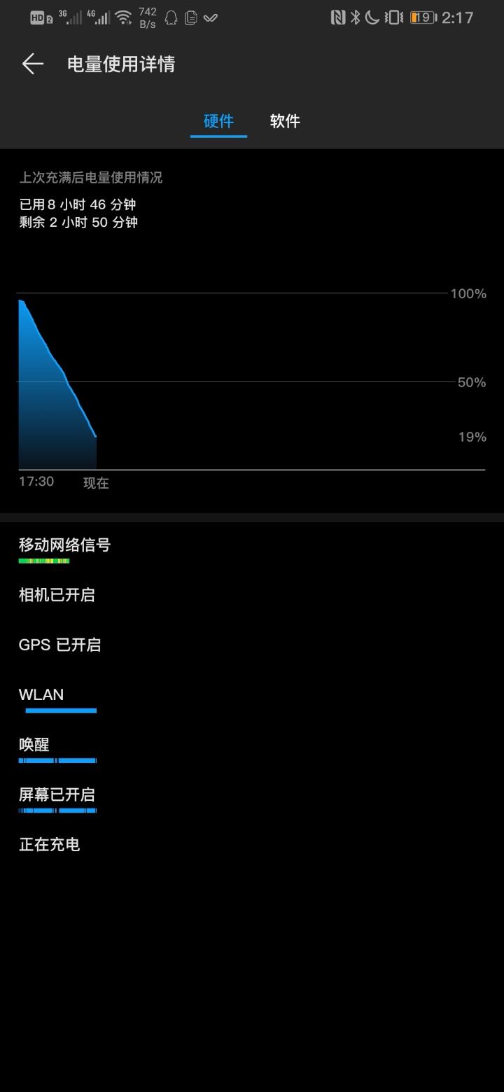 %2Fstorage%2Femulated%2F0%2FPictures%2FScreenshots%2FScreenshot_20190414_021753_.jpg