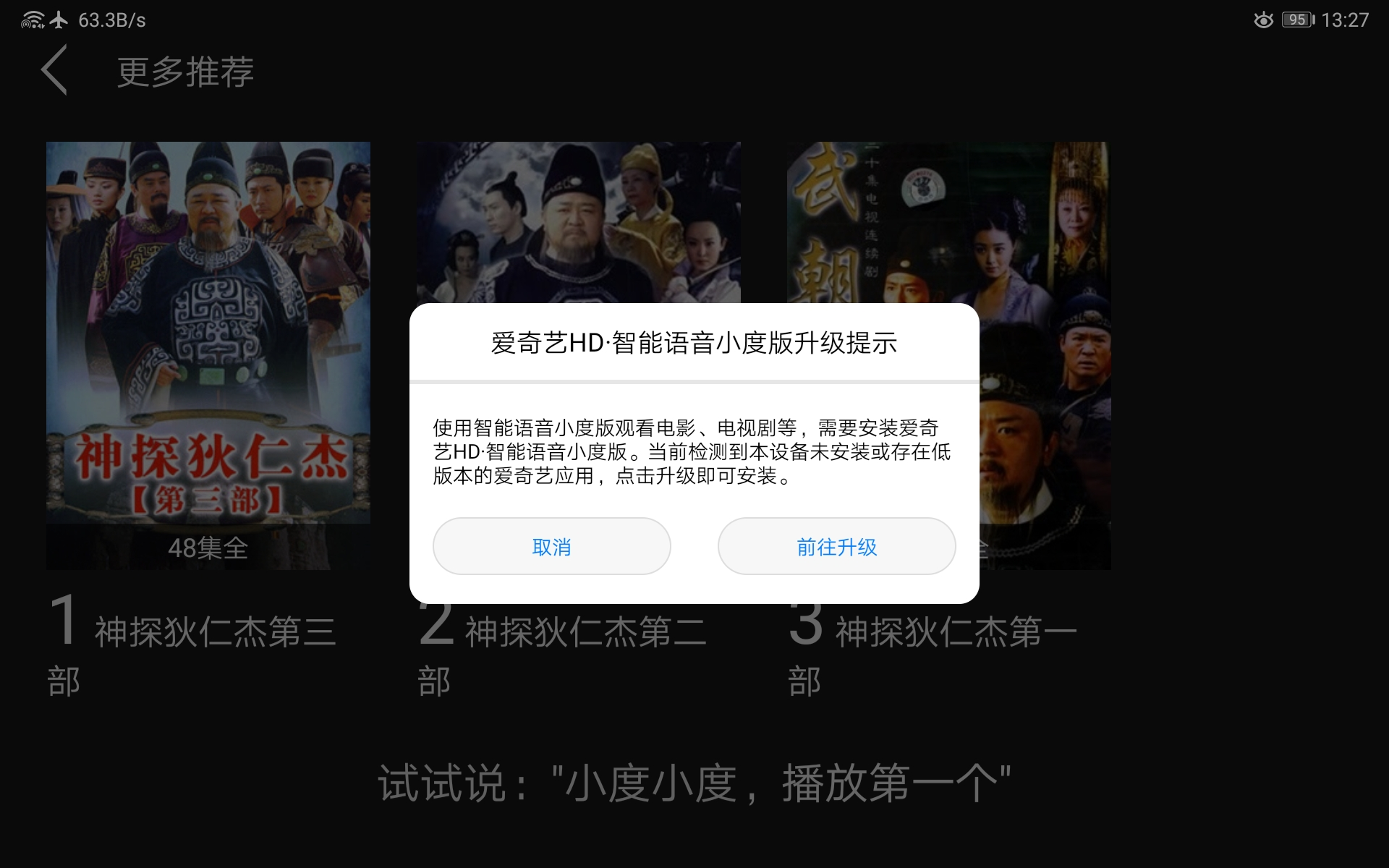 Screenshot_20190414_132706_com.baidu.launcher.jpg