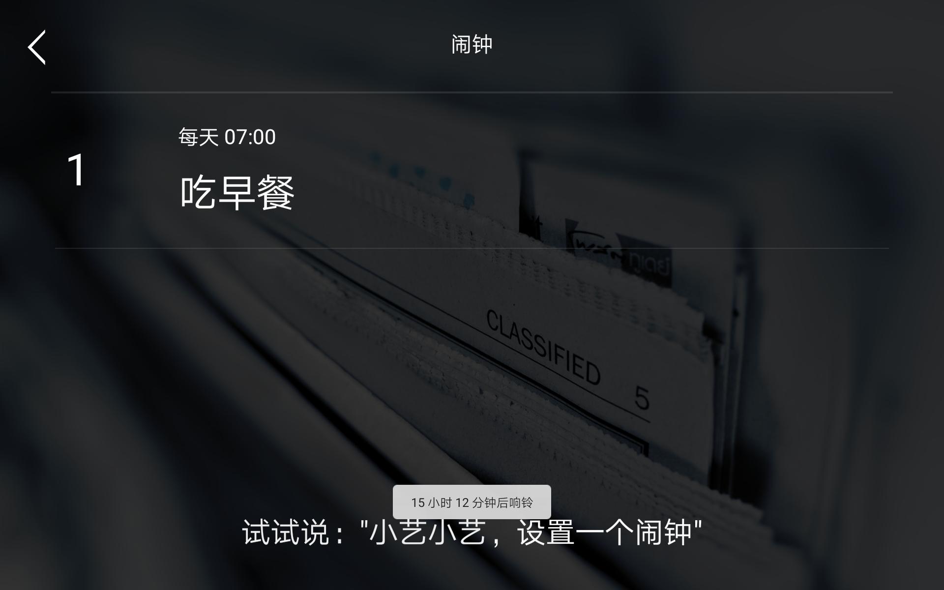 Screenshot_20190414_154738_com.baidu.launcher.jpg