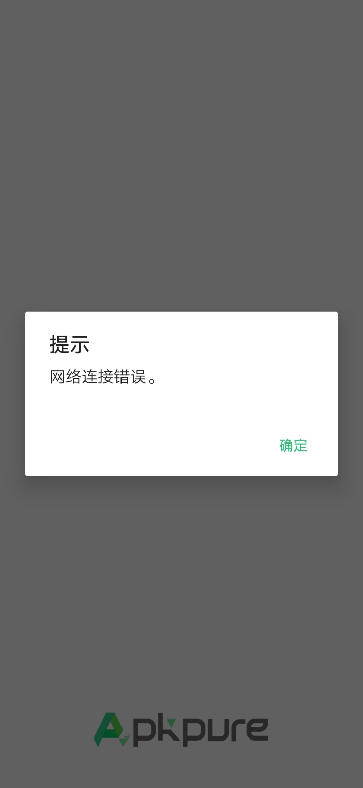 %2Fstorage%2Femulated%2F0%2FPictures%2FScreenshots%2FScreenshot_20190416_095928_.jpg