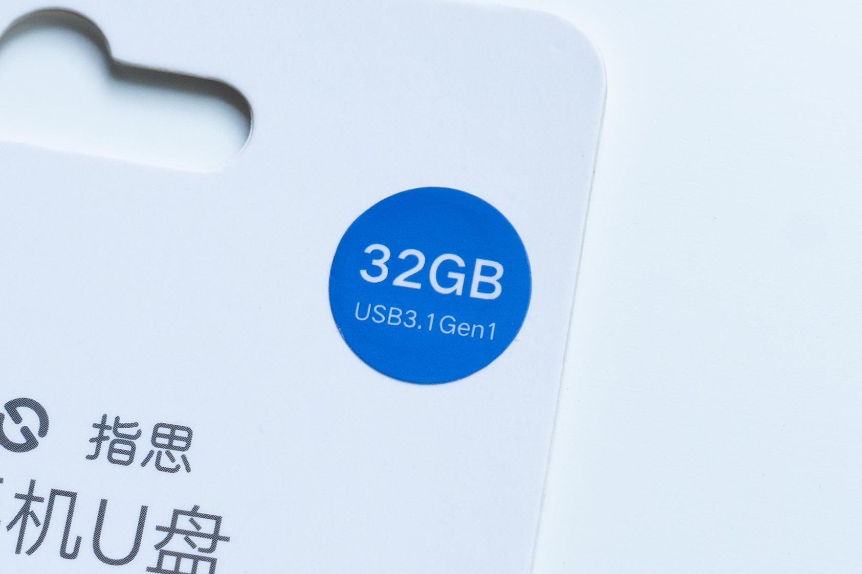 荣耀亲选U盘-00573.jpg