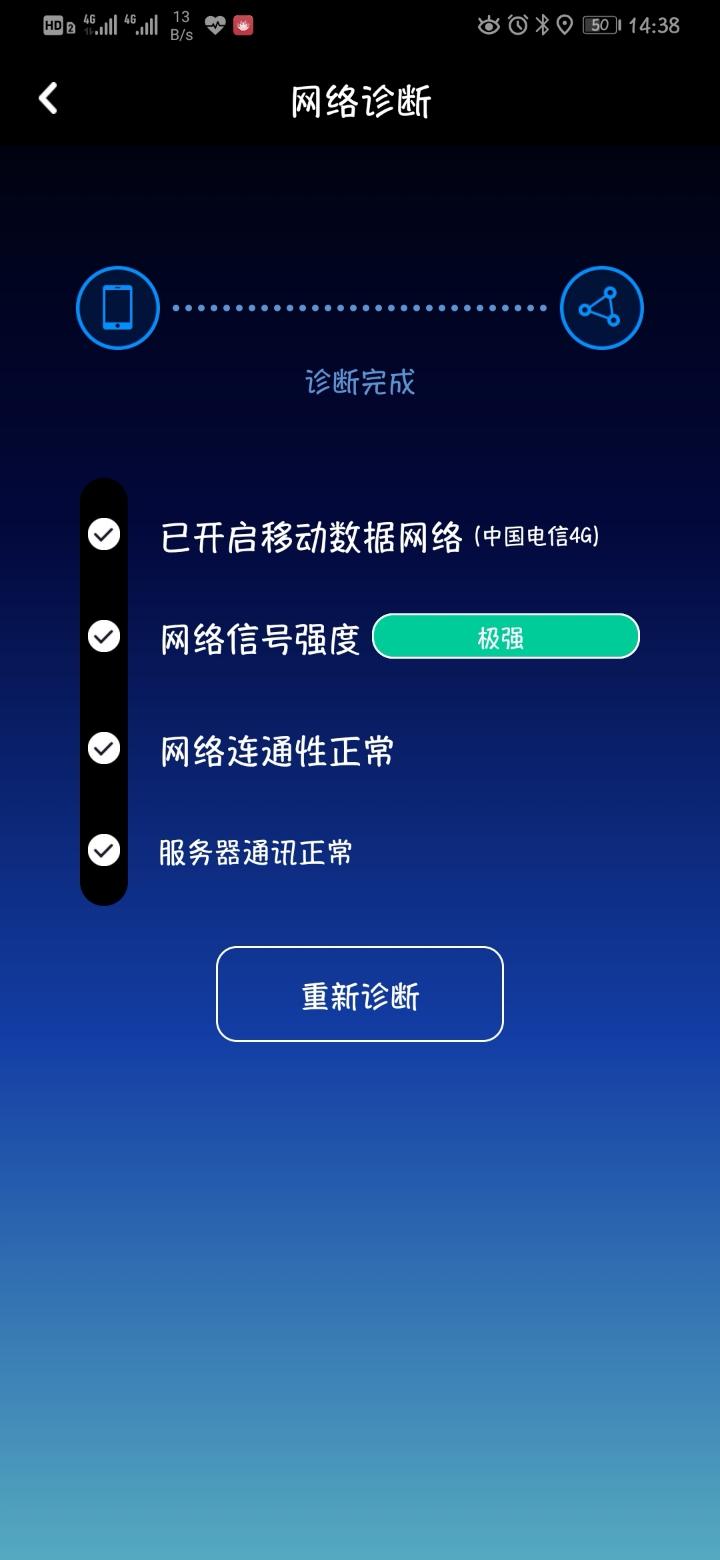 %2Fstorage%2Femulated%2F0%2FPictures%2FScreenshots%2FScreenshot_20190416_143851_.jpg
