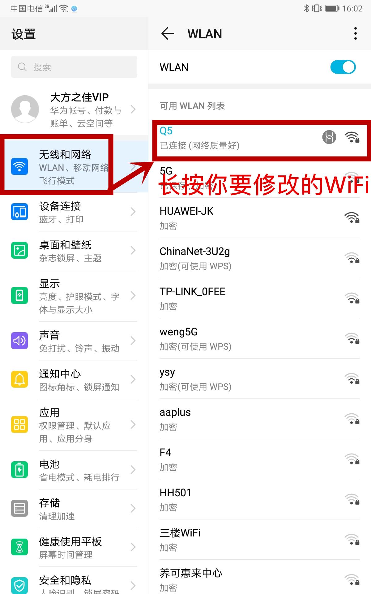 Screenshot_20190416_160254_com.android.settings.jpg