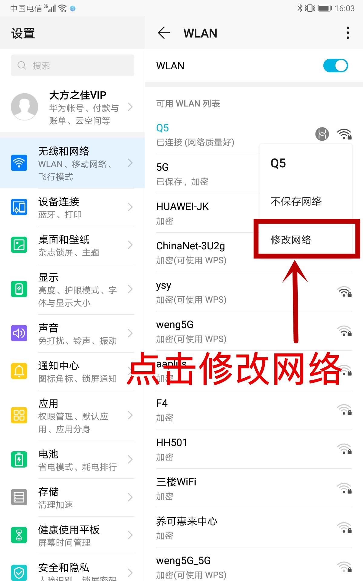 Screenshot_20190416_160314_com.android.settings.jpg