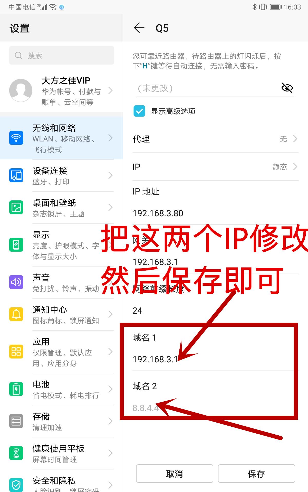 Screenshot_20190416_160358_com.android.settings.jpg