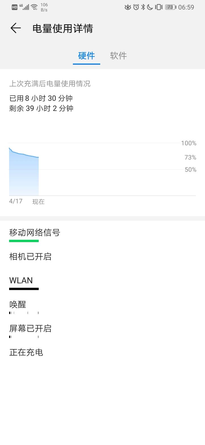 %2Fstorage%2Femulated%2F0%2FPictures%2FScreenshots%2FScreenshot_20190417_065919_.jpg