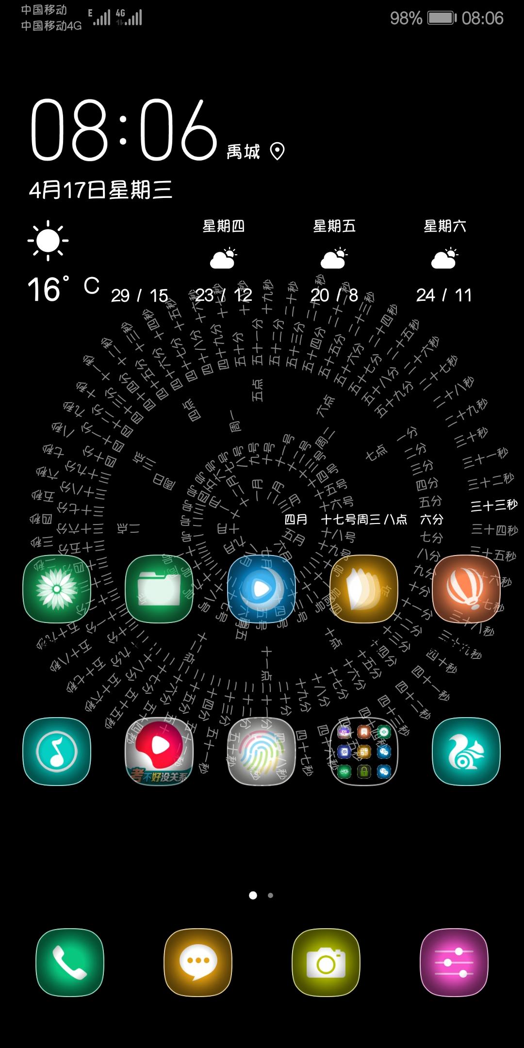 Screenshot_20190417_080633_com.huawei.android.launcher.jpg