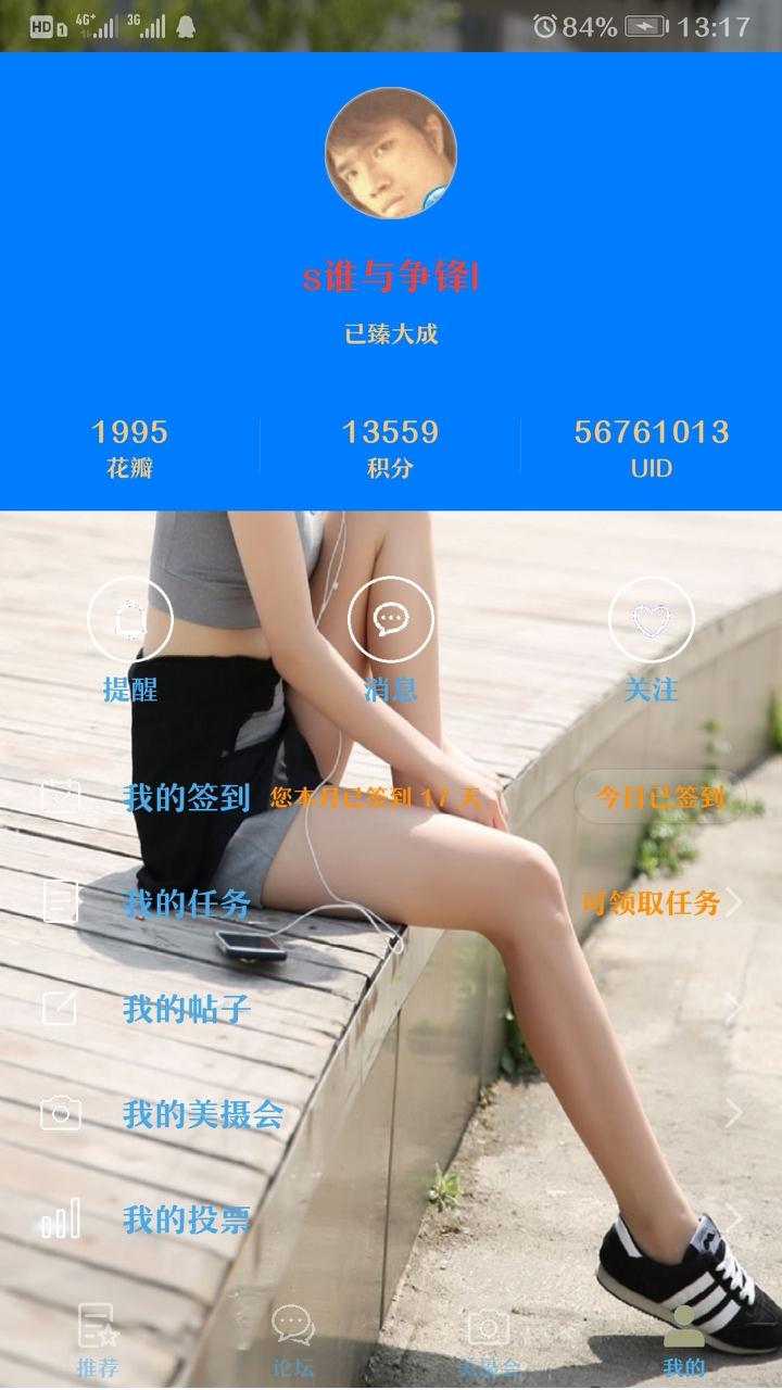 %2Fstorage%2Femulated%2F0%2FPictures%2FScreenshots%2FScreenshot_20190417_131742_.jpg