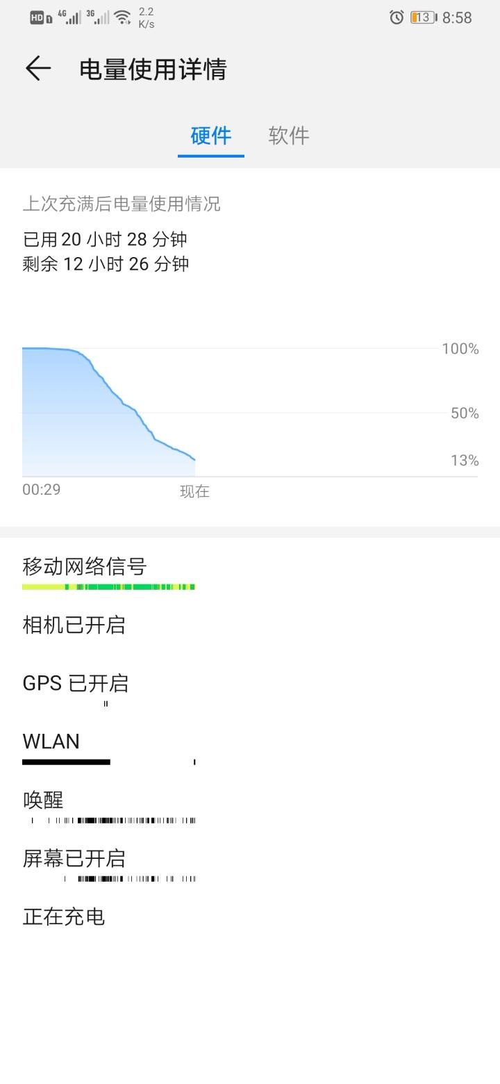 %2Fstorage%2Femulated%2F0%2FPictures%2FScreenshots%2FScreenshot_20190417_205833_.jpg