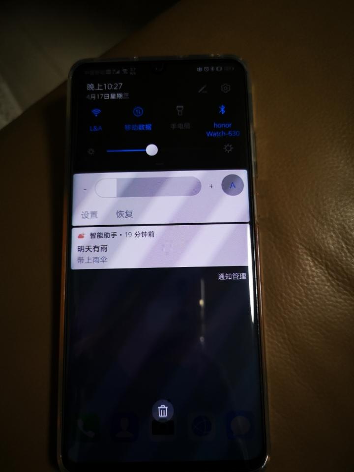 %2Fstorage%2Femulated%2F0%2FHuawei+Share%2FIMG_20190417_222758.jpg