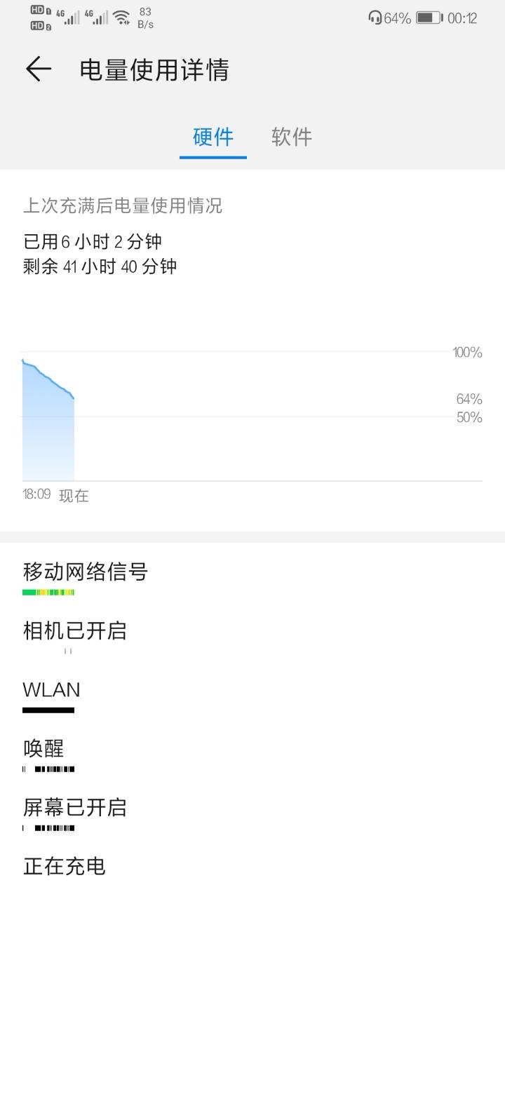 %2Fstorage%2Femulated%2F0%2FPictures%2FScreenshots%2FScreenshot_20190418_001202_.jpg