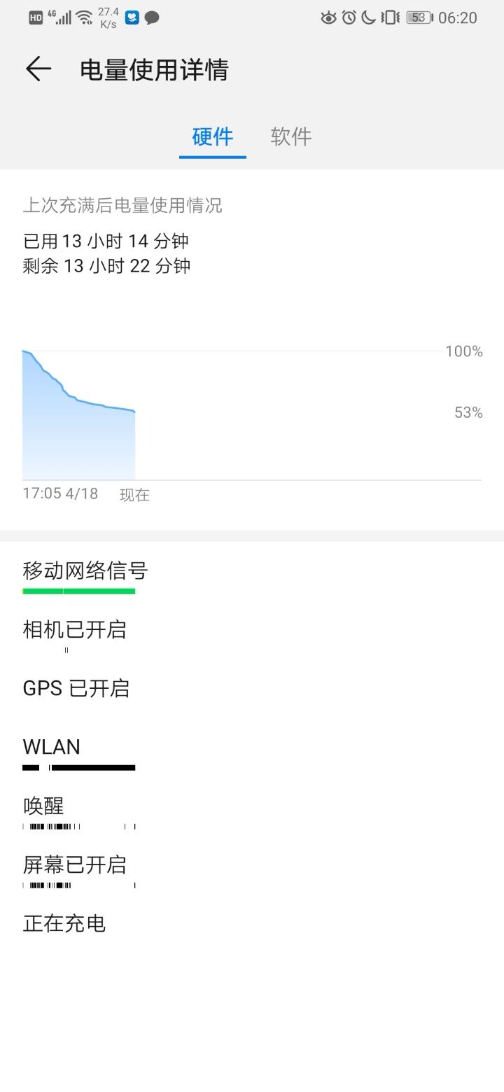 %2Fstorage%2Femulated%2F0%2FPictures%2FScreenshots%2FScreenshot_20190418_062044_.jpg