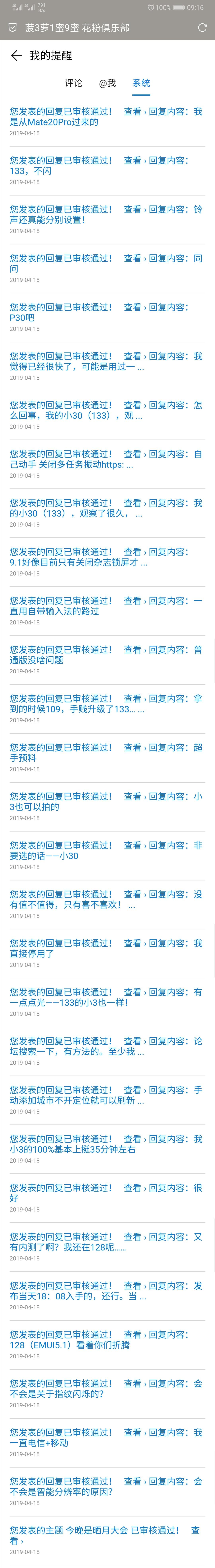 Screenshot_20190418_091717.jpg
