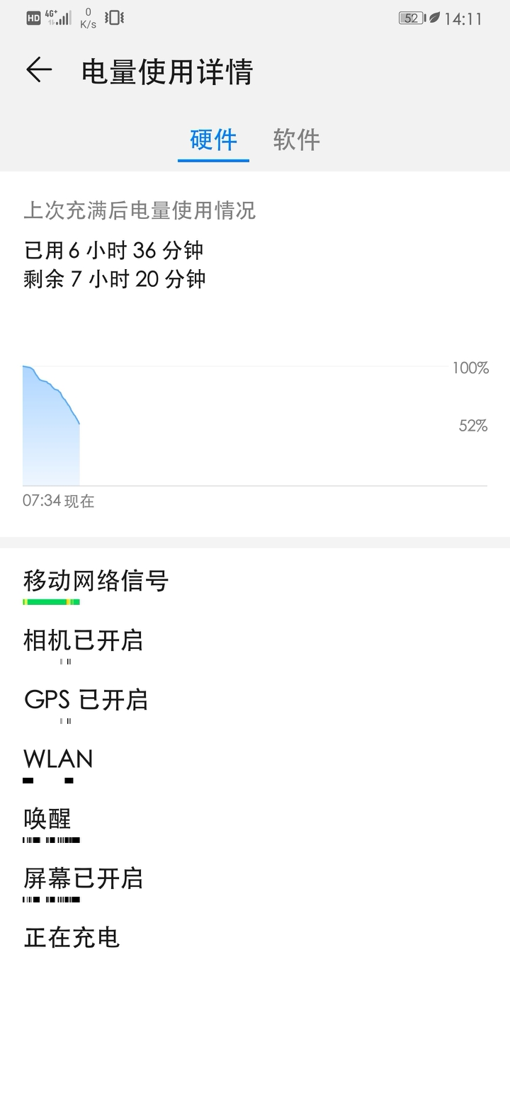 %2Fstorage%2Femulated%2F0%2FPictures%2FScreenshots%2FScreenshot_20190418_141128_.jpg