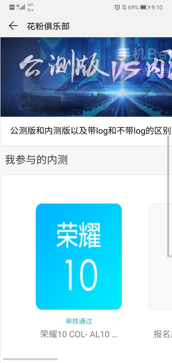 %2Fstorage%2Femulated%2F0%2FPictures%2FScreenshots%2FScreenshot_20190419_091041_.jpg