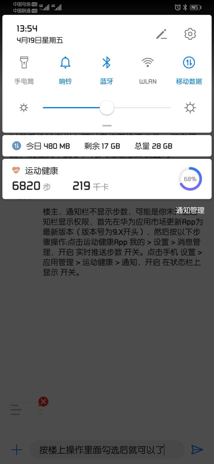 %2Fstorage%2Femulated%2F0%2FPictures%2FScreenshots%2FScreenshot_20190419_135413_.jpg
