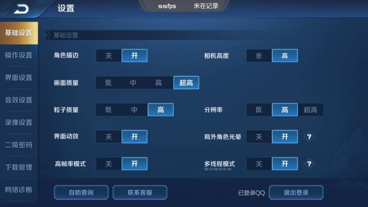 Screenshot_20190419_213000_com.tencent.tmgp.sgame.jpg