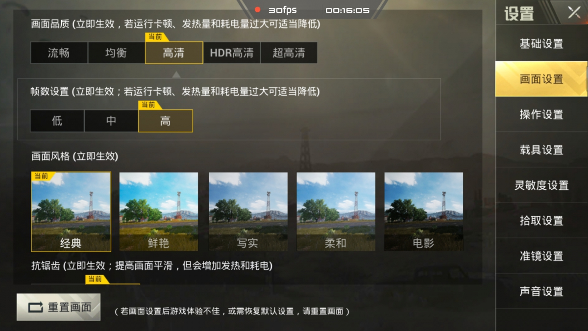 Screenshot_20190419_205850_com.tencent.tmgp.pubgm.jpg