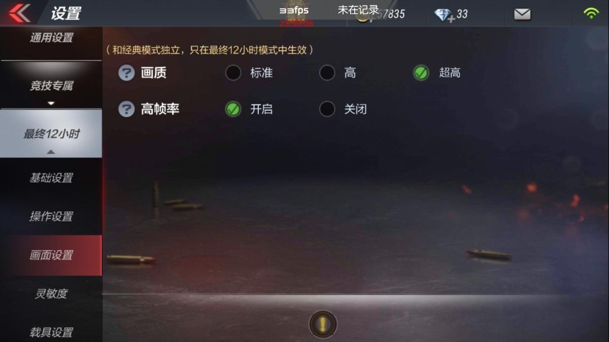 Screenshot_20190419_220610_com.tencent.tmgp.cf.jpg