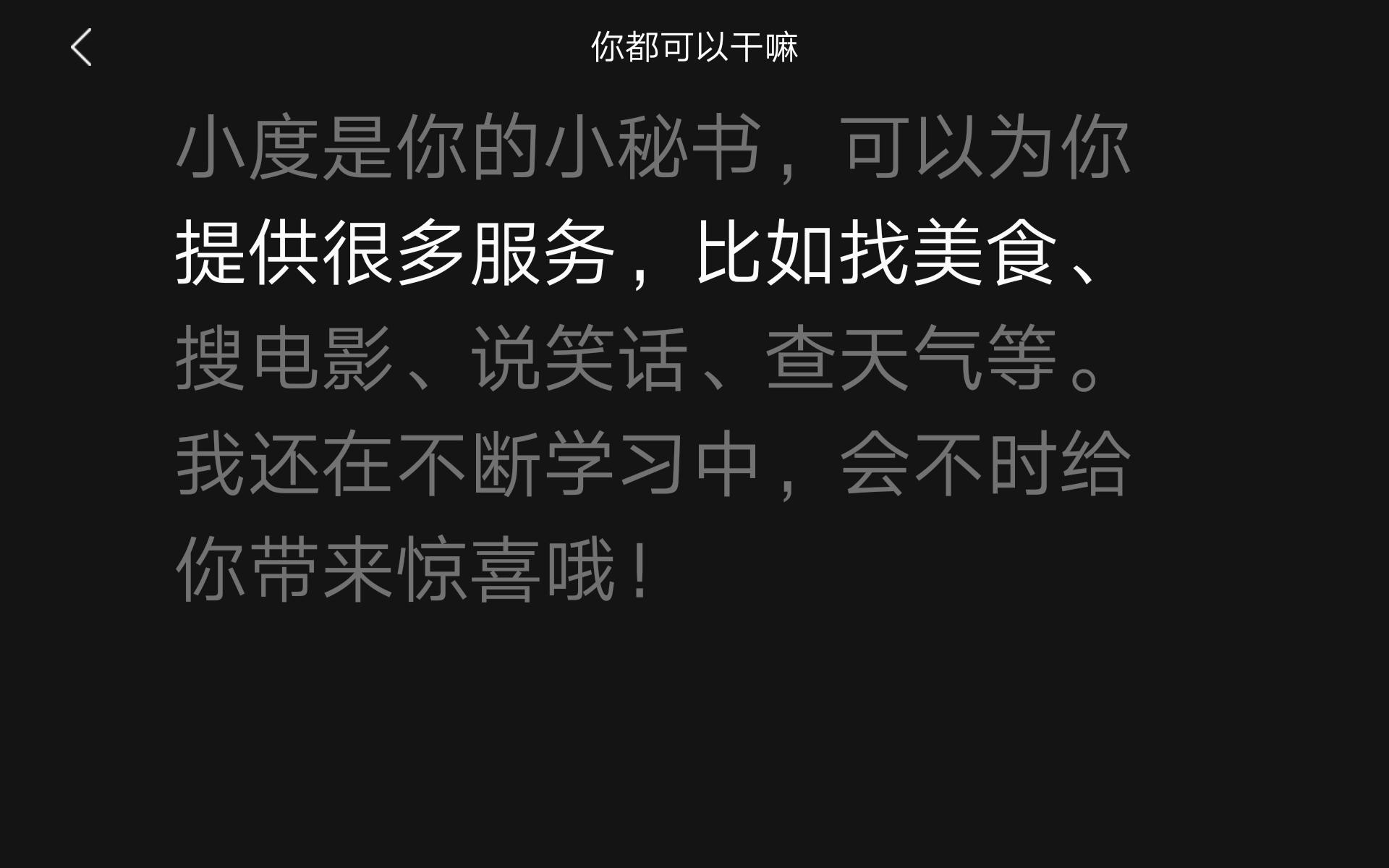 Screenshot_20190421_001104_com.baidu.launcher.jpg