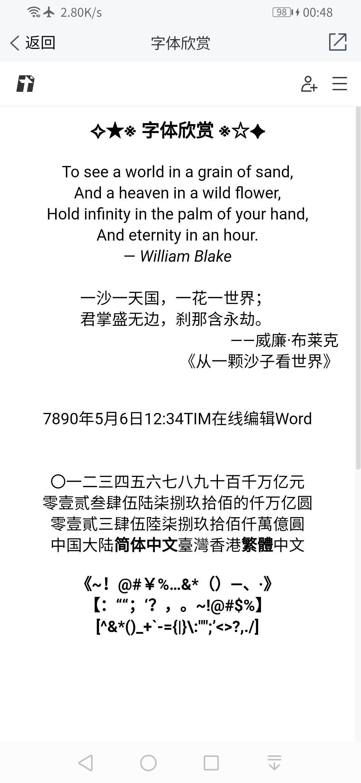 Screenshot_20190424_004826_com.tencent.tim.jpg