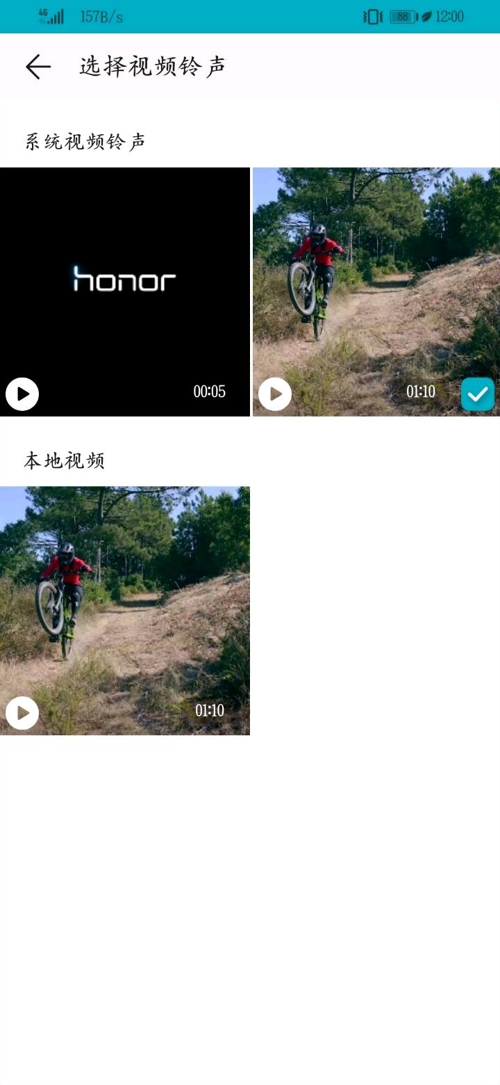 Screenshot_20190426_120014_com.huawei.android.thememanager.jpg