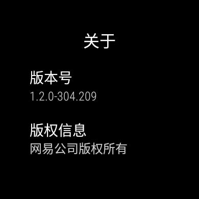 screen(9).png