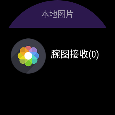 screen(17).png