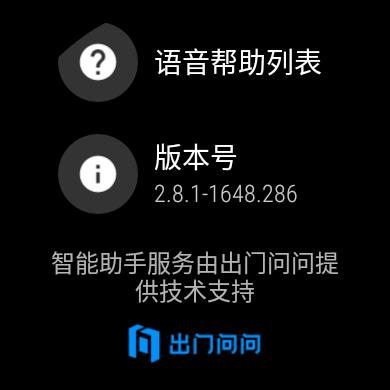 screen(8).png