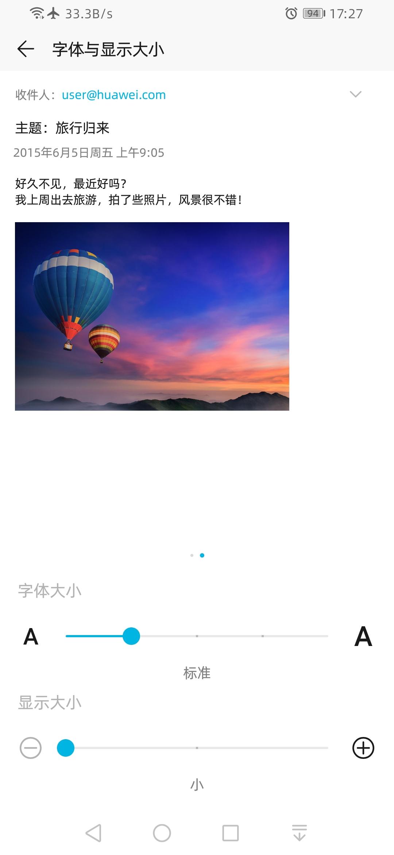 Screenshot_20190427_172715_com.android.settings.jpg