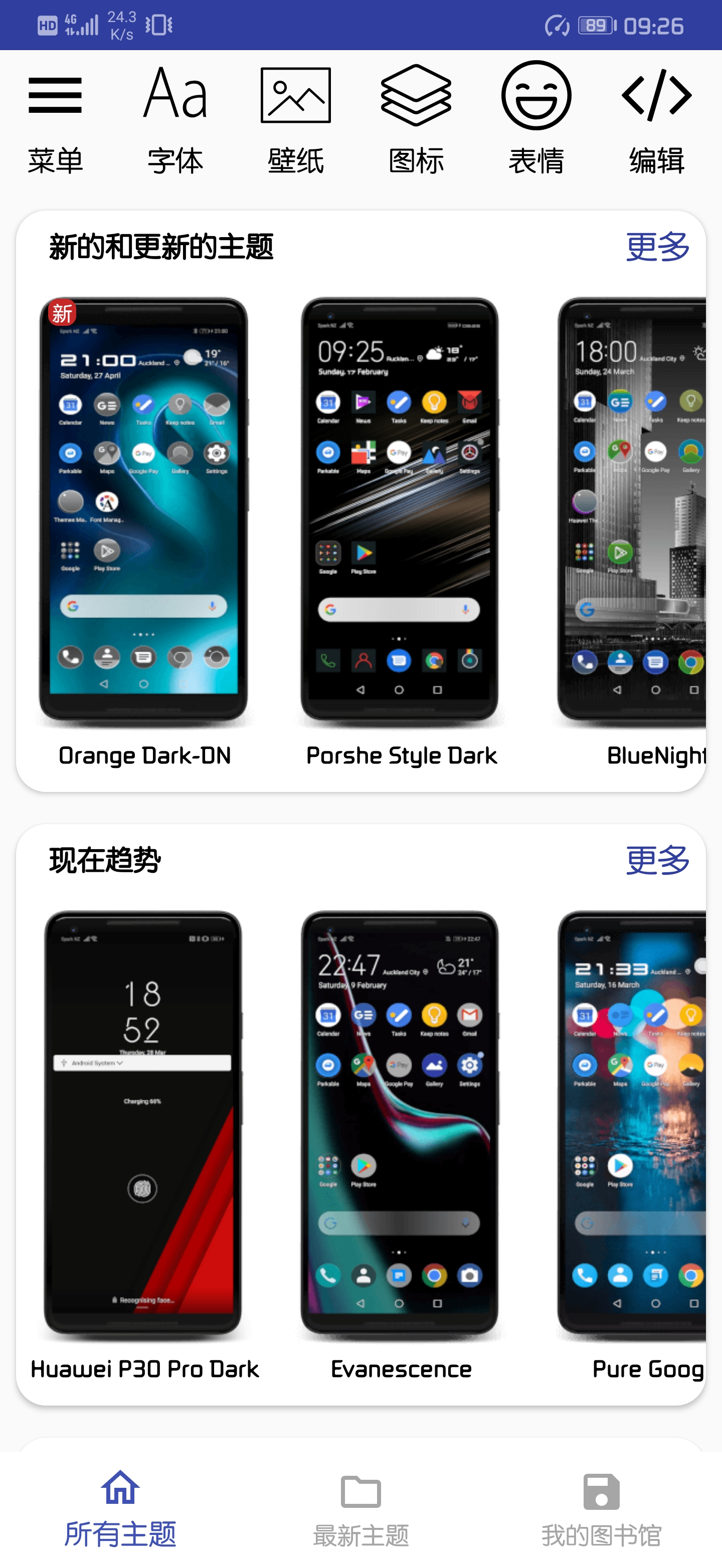 Screenshot_20190428_092606_com.deishelon.lab.huaweithememanager.jpg
