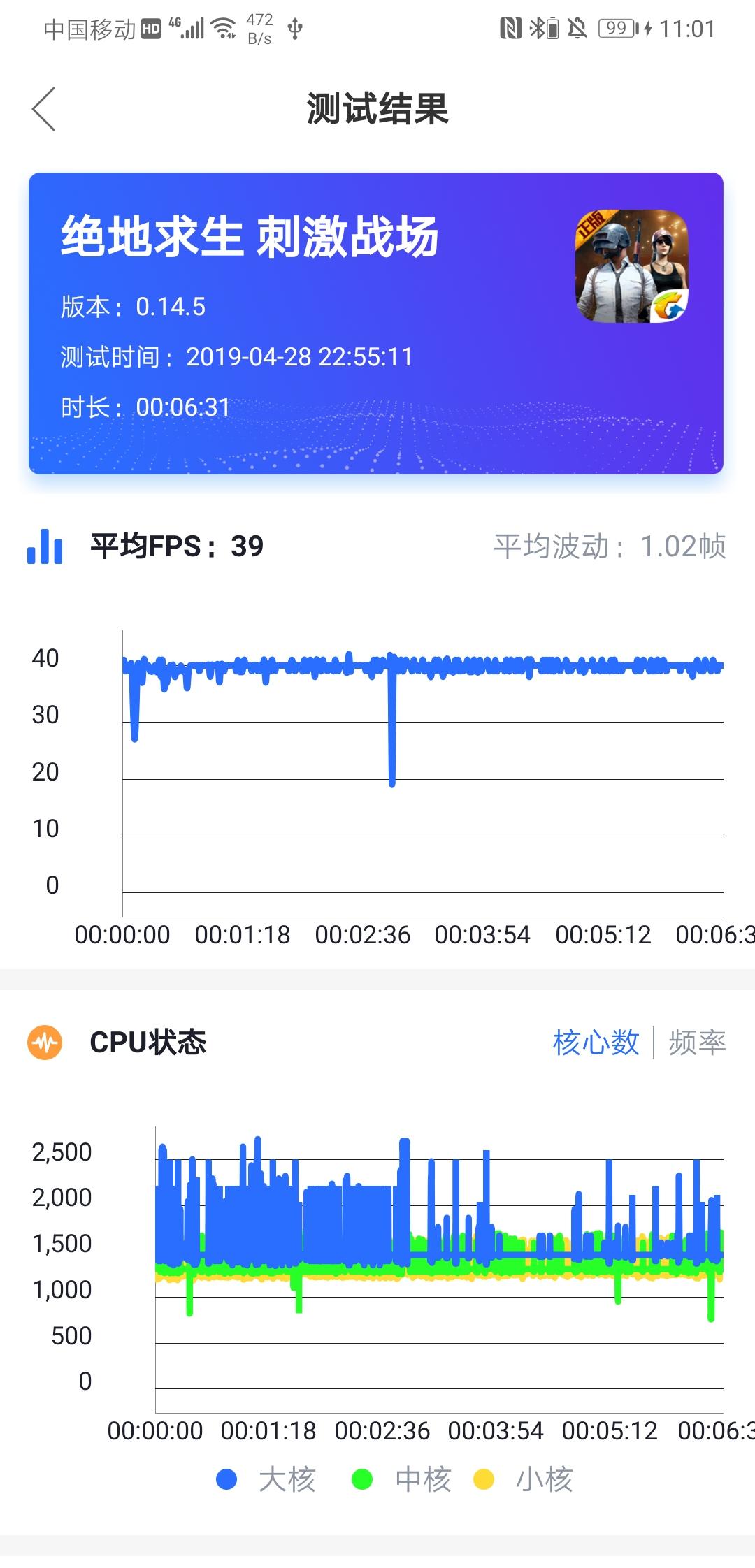 Screenshot_20190428_230155_com.af.benchaf.jpg