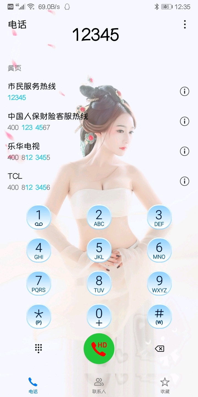 Screenshot_20190429_123529_com.android.contacts.jpg
