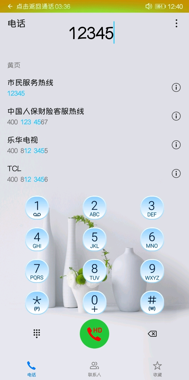 Screenshot_20190429_124056_com.android.contacts.jpg