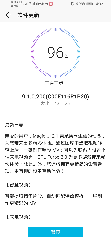 Screenshot_20190429_143223_com.huawei.android.hwo.jpg