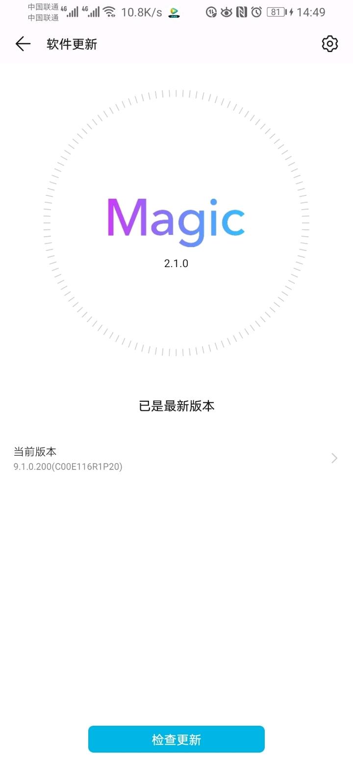 Screenshot_20190429_144924_com.huawei.android.hwouc.jpg
