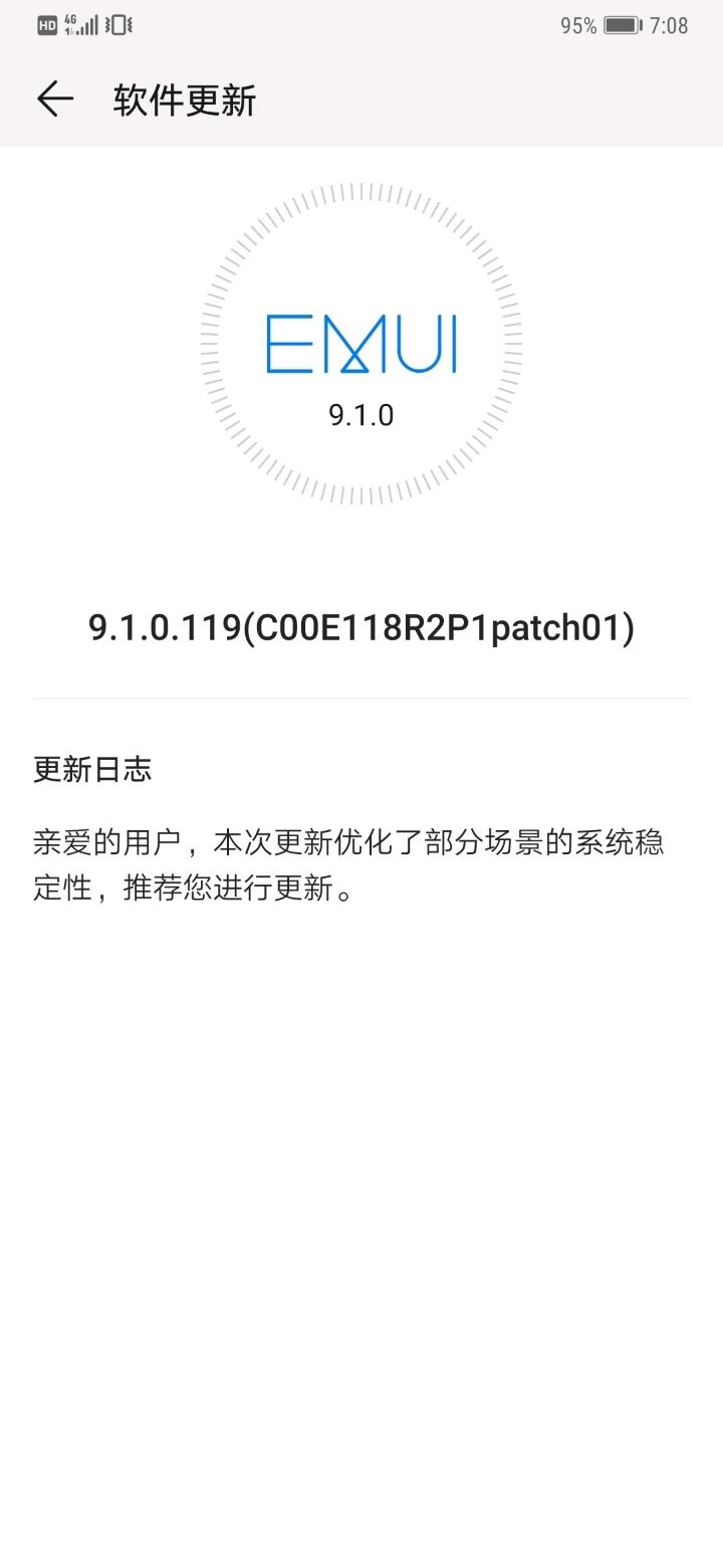 Screenshot_20190429_190839_com.huawei.android.hwouc.jpg