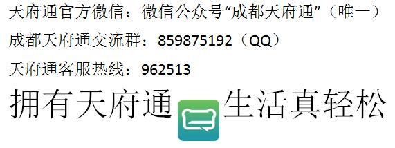 QQ截图20190430101810.jpg