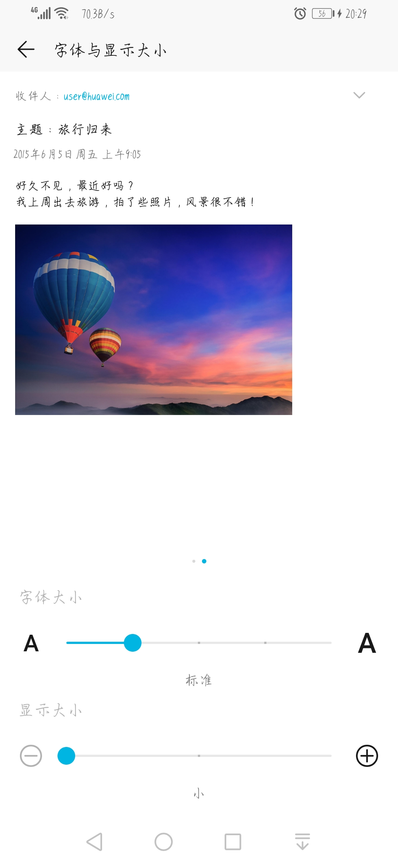 Screenshot_20190430_202956_com.android.settings.jpg