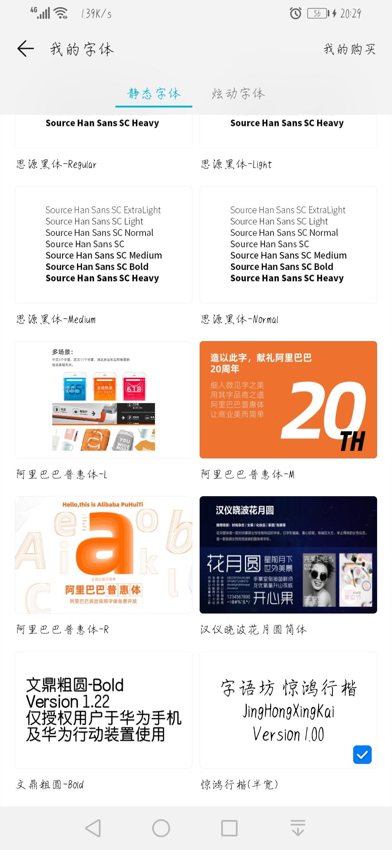 Screenshot_20190430_202945_com.huawei.android.the.jpg