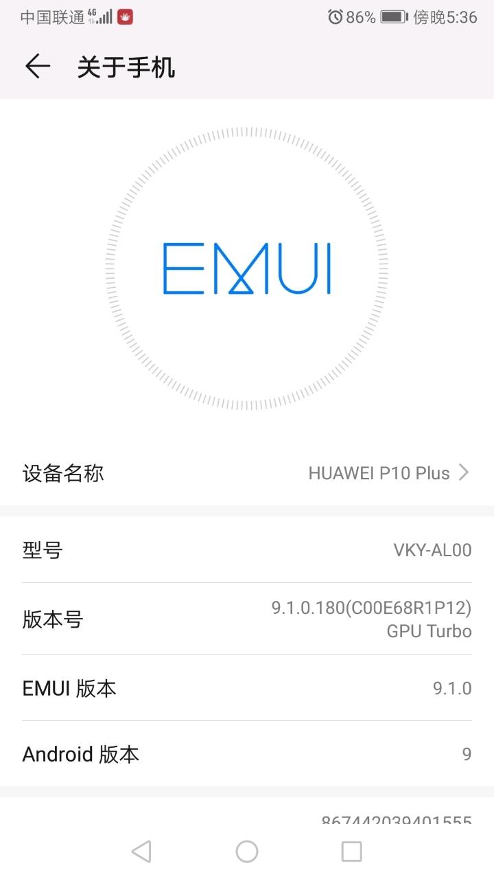 Screenshot_20190501_173651_com.android.settings.jpg